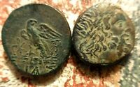 LOT OF 2 COINS OF AMISOS PONTOS 100 BC. ZEUS EAGLE AND THUNDERBOLT