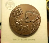 JUDAICA: MEDAL ISRAEL GOVERNMENT MINT MATEH YEHUDA TOWNSHIP 59MM BRONZE   1976
