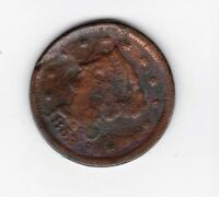 1853 LARGE PENNY 164 YEARS OLD