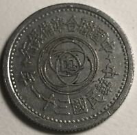 1942 CHINA 10 CENTS 1 JIAO WORLD FOREIGN COIN