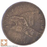 1858 FLYING EAGLE CENT YB98