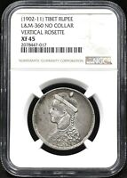 1902 1911 NGC XF 45 ONE 1 RUPEE NO COLLAR VERTICAL ROSETTE T