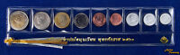 2018 THAILAND 9 COIN SET NEW KING RAMA X 1 5 10 25 50 ST. 1 10 BAHT UNC