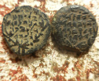 LOT OF 2 VF ANCIENT COINS OF THE JEWISH PRIEST KINGS  JERUSALEM: PROTO HEBREW