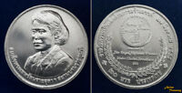2015 THAILAND 20 BAHT YNEW PRINCESS SIRINDHORN WIPO AWARD NICKEL COIN UNC