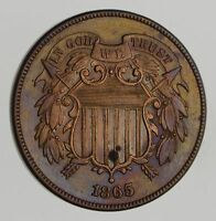 1865 TWO-CENT PIECE - CHOICE 7876