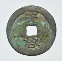 CHINA ANCIENT DYNASTY ROUND BRONZE COIN