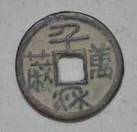 CHINA ANCIENT UNKOWN DYNASTY ROUND BRONZE COIN