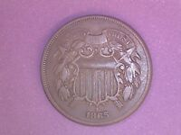 TWO CENT PIECE - 1865 - KM 94 - FANCY 5