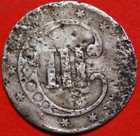 3 CENTS 1853 KM 75 SILVER UNITED STATES