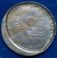 INDIA RE.1/  COIN OBVERSE BROCKAGE ERROR