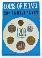 1968 COINS OF ISRAEL 20TH ANNIVERSARY 6 COIN SPECIMENT SET