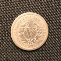 SHINNY 1905 LIBERTY V NICKEL GREAT DETAIL EXCELLENT COLLECTOR COIN