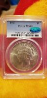 1927 P PEACE SILVER DOLLAR PCGS MINT STATE 63 & CAC BEAUTIFUL &  COLLECTIBLE COIN