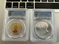 2015 D. EISENHOWER COIN AND CHRONICLES SET PCGS PR69 & MS69