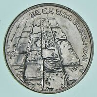 SILVER   WORLD COIN   1967 ISRAEL 10 LIROT   WORLD SILVER CO