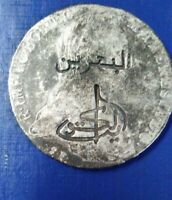 JAZERA TUL BAHRAIN  & KUWAIT COUNTER MARK ON 1780 AUSTRIA 1 THALER  AS IT