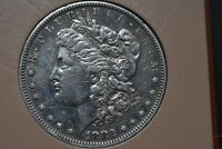 1882-S MORGAN SILVER DOLLAR DSC0023/23-1