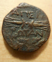 VF   EPEIROS FEDERAL COINAGE  EPIROTE REPUBLIC . 234/3 168 BC.