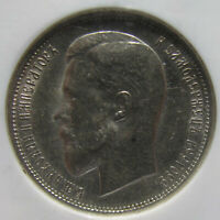 LUSTROUS 1912 EB 50 KOPEKS GRADED AU 55 BY NGC