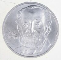 SILVER   WORLD COIN   1982 ISRAEL 2 SHEQALIM   WORLD SILVER