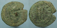 BUDGET PRICED UNIDENTIFIED ANCIENT ROMAN PROVINCIAL COIN   POSSIBLY CARACALLA?