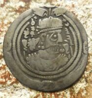 CROWNED SASSANIAN ISLAMIC YAZID I SILVER DRACHM  JUST UNWRAPPED FROM CELLOPHANE