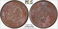 CASH119 CHINA 1900-06 KWANGTUNG CENT PCGS MINT STATE 65BN.  Y-192