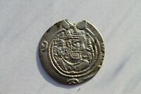 HAMMERED SASSANIAN SILVER COIN C.6TH CENTURY AD