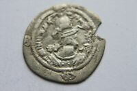 HAMMERED SASSANIAN SILVER COIN C.5TH CENTURY AD