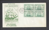 US FIRST DAY COVER FDC   951   3 US FRIGATE CONSTITUTION 194