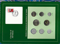 COIN SETS OF ALL NATIONS YEMEN DEM. REP. 8 COIN 1964   1984 UNC 1 FIL '64 W/CARD