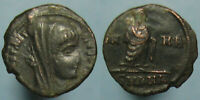 DETAILED CONSTANTINE THE GREAT POSTHUMOUS AE 4   VN MR FROM THE ANTIOCH MINT