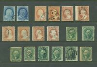 US STAMPS   EXCELLENT 1851 1857 USED VARIETY/TYPES COLLECTIO