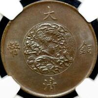 1911 CHINA EMPIRE 10 CASH  COIN Y 27   NGC MS63BN