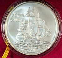 1986 CHINA SILVER COMMEMORATIVE COIN 5 YUAN 90  CLIPPER COLLECTION IN COOL OMP