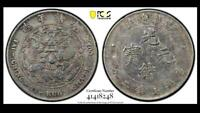 1908 CHINA / EMPIRE $1  SILVER COIN  LM 11   PCGS VF DETAILS