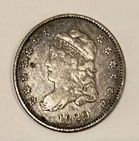 1829 CAPPED BUST HALF DIME EEXTRA FINE