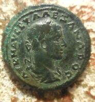 VF  SEVERUS ALEXANDER 26 MM 11.47 G AEQUITAS WITH SCALES AND WHEEL