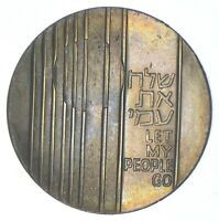 SILVER   WORLD COIN   1971 ISRAEL 10 LIROT   WORLD SILVER CO