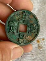 CHINA ANCIENT JIN DYNASTY PUPPET QI REGIME ISSUED BRONZE MON