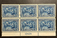 TDSTAMPS: US STAMPS SCOTT550 UNUSED NG SOME PERFS SEPARATED