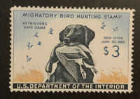 TDSTAMPS: US FEDERAL DUCK STAMPS SCOTTRW26 UNUSED NG LIGHTLY