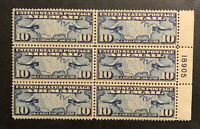TDSTAMPS: US AIRMAIL STAMPS SCOTTC7 MINT NH OG PBLOCK OF 6