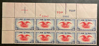 TDSTAMPS: US AIRMAIL STAMPS SCOTTC23 MINT NH OG TINY GUM DIS
