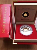 2007 $15 LUNAR YEAR OF THE PIG SILVER COIN