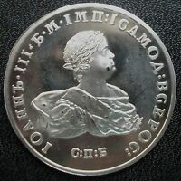 IVAN VI 1741   RETRO DATED MEDAL OR 'PATTERN' ROUBLE IN SOLID NICKEL SILVER