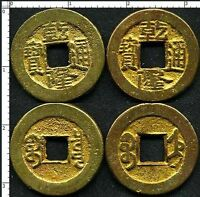 CHINA CHIENG LONG  2 COINS BD. REVENUE & CHILI PAODING BRASS ND1736 VF XF