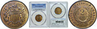 1871 TWO CENT PIECE PCGS MINT STATE 66 RB