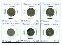 RUSSIA : LOT OF 6 DIFFERENT 15 KOPEKS COINS  1932   1968